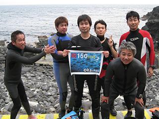 Daisukeさま、150本記念ダイブ