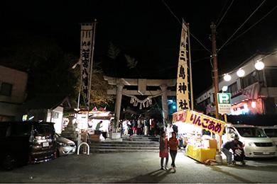 富戸・三島神社例祭